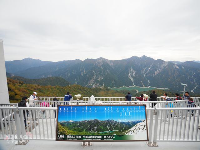 立山-5-前往大觀峰 (40).jpg - 富山県。立山黑部