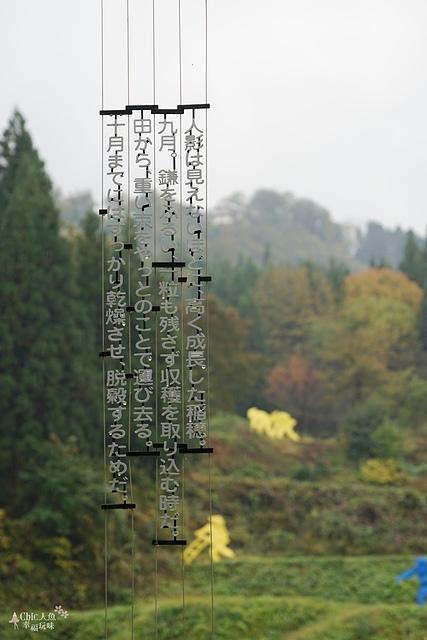 24-越後妻有大地藝術祭-農舞台 (4).jpg - JR東日本上信越之旅。序章篇