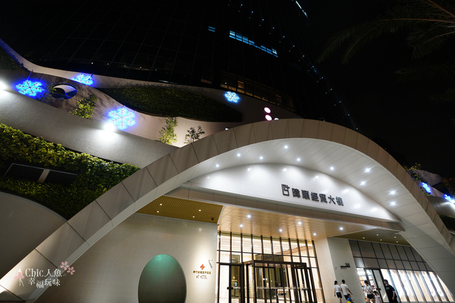 AJ HOTEL新竹安捷國際酒店 (2).jpg - 竹北HOTEL。AJ Hotel 安捷國際公寓飯店-新竹