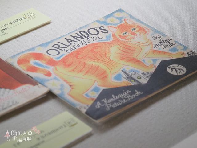 CHIHIRO MUSEUM 知弘美術館 (86).jpg - 長野安曇野。安曇野ちひろ美術館
