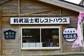 北海道道北。利尻島。白色戀人之丘:利尻富士町-OTARIMARI公園 (19).JPG