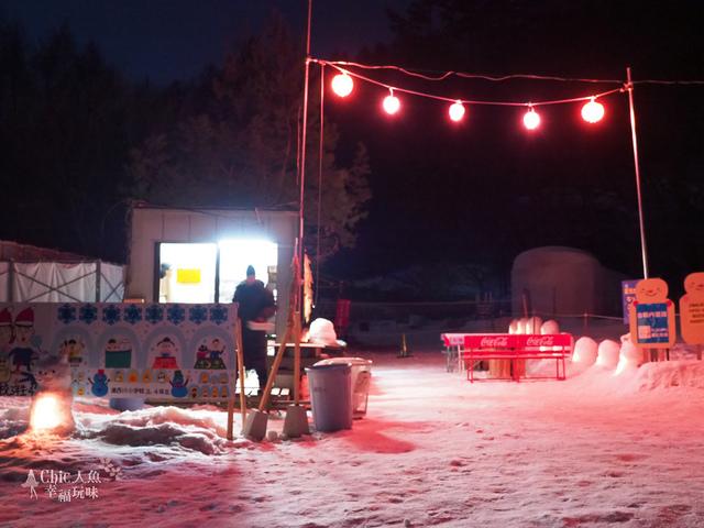 湯西川溫泉mini雪屋祭-日本夜景遺產  (72).jpg - 日光奧奧女子旅。湯西川溫泉かまくら祭り