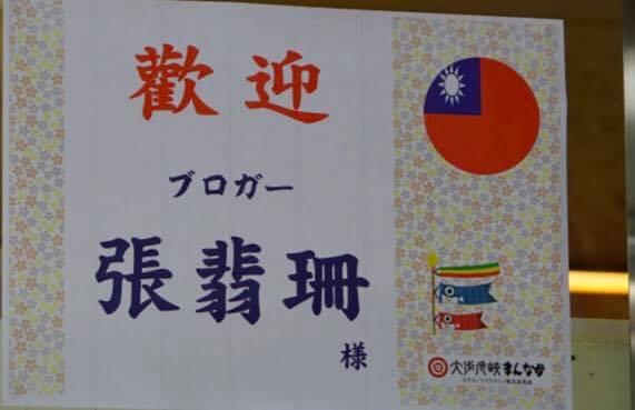 大步危遊覽船 (96).jpg - 四國感動旅。德島縣
