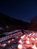 日光奧奧女子旅。湯西川溫泉かまくら祭り:湯西川溫泉mini雪屋祭-日本夜景遺產  (76).jpg