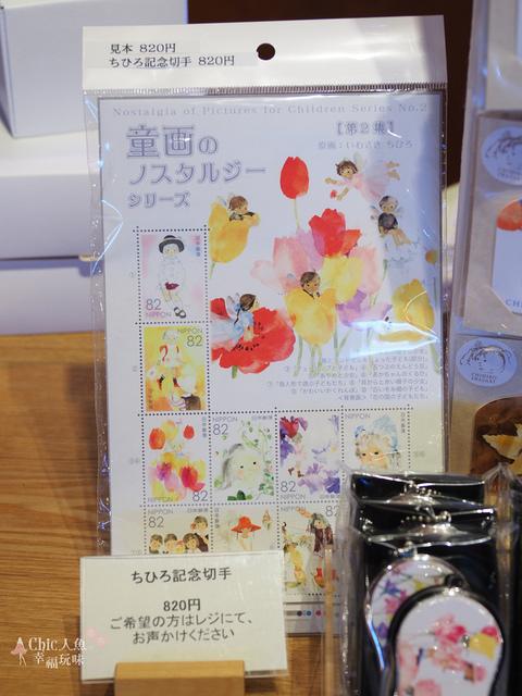 CHIHIRO MUSEUM 知弘美術館 (120).jpg - 長野安曇野。安曇野ちひろ美術館