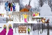 白馬村HAKUBA 47-Snow Mobile & Snow Rafting:長野縣4-1-白馬村-岩岳雪中散步.jpg