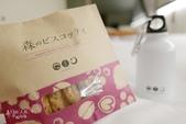 星のや富士VS赤富士:HOSHINOYA FUJI-星野富士ROOM CABIN (5).jpg