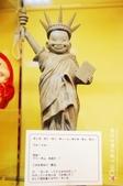 《日本大阪》大阪新世界/通天閣:大阪通天閣BILLIKEN幸運福神 (1).j
