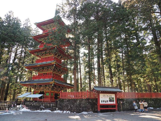 日光-二荒山神社 (1).jpg - 日光旅。日光東照宮