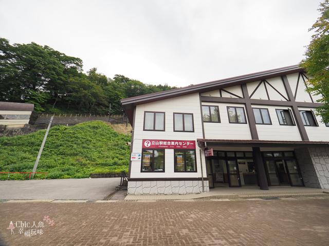 立山-2-立山站 (4).jpg - 富山県。立山黑部