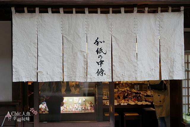 9-小布施-和紙中條 (1).jpg - JR東日本上信越之旅。序章篇