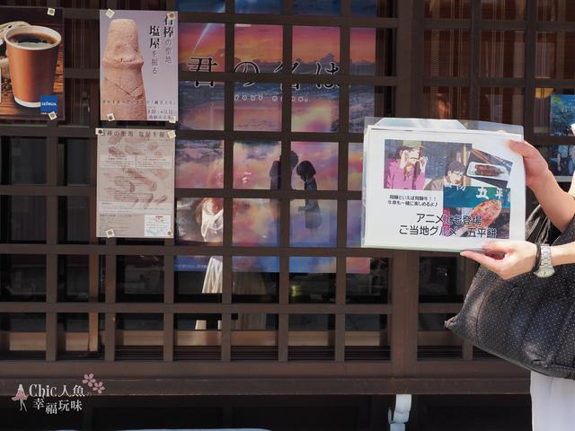 飛驒古川白壁老街 (12).jpg - 岐阜県。飛驒古川(妳的名字聖地)
