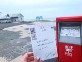 """北海道道北。""""日本最北""""們:最本最北-北海道宗谷岬 (14).jpg"""