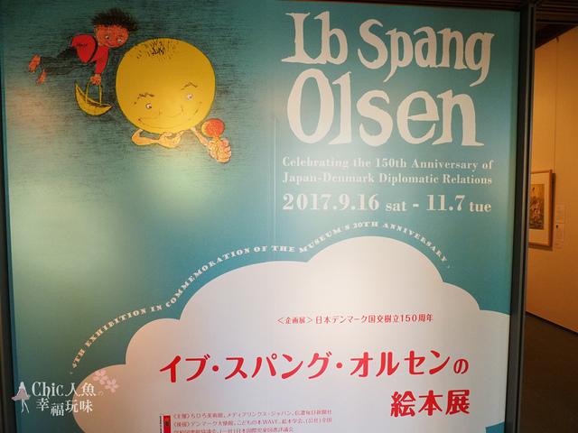 CHIHIRO MUSEUM 知弘美術館 (71).jpg - 長野安曇野。安曇野ちひろ美術館