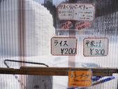 日光奧奧女子旅。湯西川溫泉かまくら祭り:湯西川溫泉-雪屋BBQ-第25 回雪屋祭-澤口會場-日景 (45).jpg