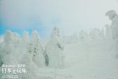 2013日本東北。藏王樹冰之旅:藏王樹冰-地藏山頂餐廳 (23).jpg