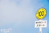 2013日本東北。藏王樹冰之旅:藏王樹冰-地藏山頂站  (82).jpg