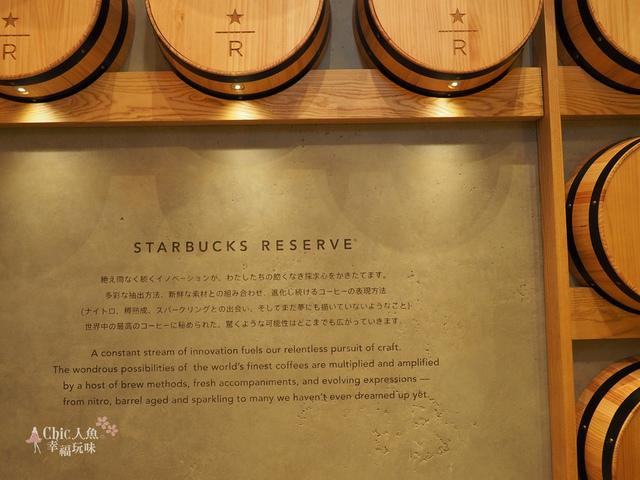 Starbucks Reserve Roastery東京目黑店-畏研吾 (104).jpg - 東京。Starbucks Reserve Roasteries目黑-畏研吾