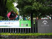 長野県。松本市美術館(草間彌生):松本市美術館-草間彌生 (1).jpg