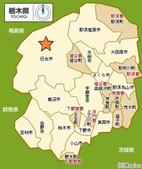 日光東武PASS:東武日光 (4).jpg