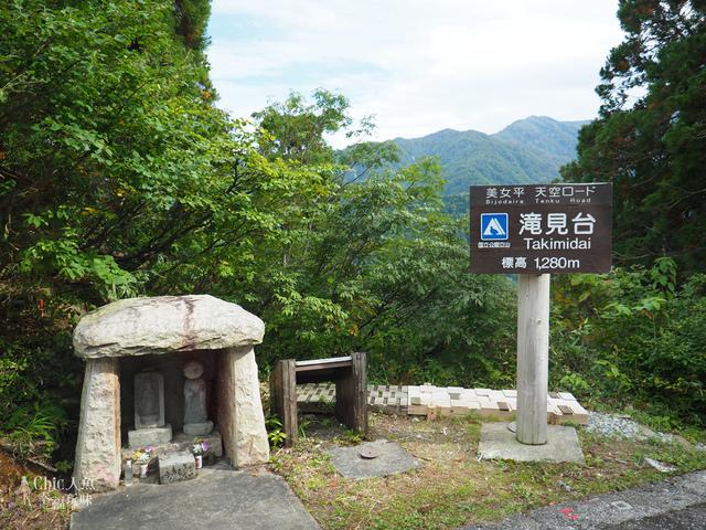 立山-3-彌陀之原 (11).jpg - 富山県。立山黑部