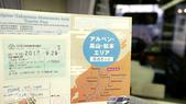 JR東海PASS。阿爾卑斯.高山.松本周遊券:JR東海-阿爾卑斯高山松本周遊券 (11).jpg