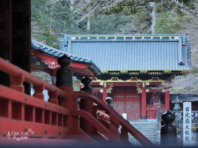 日光-二荒山神社 (27).jpg - 日光旅。日光東照宮