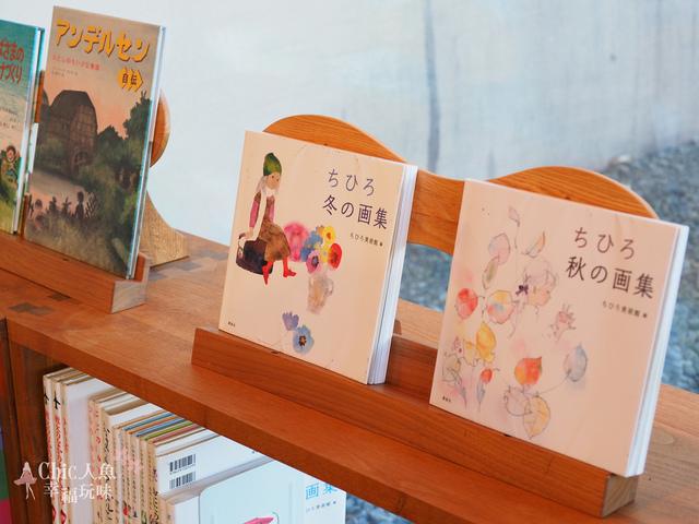 CHIHIRO MUSEUM 知弘美術館 (109).jpg - 長野安曇野。安曇野ちひろ美術館