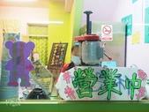 花蓮瑞穗。張記綠茶肉園x鮮奶豆花:瑞穗南瓜鮮奶豆花 (5).jpg