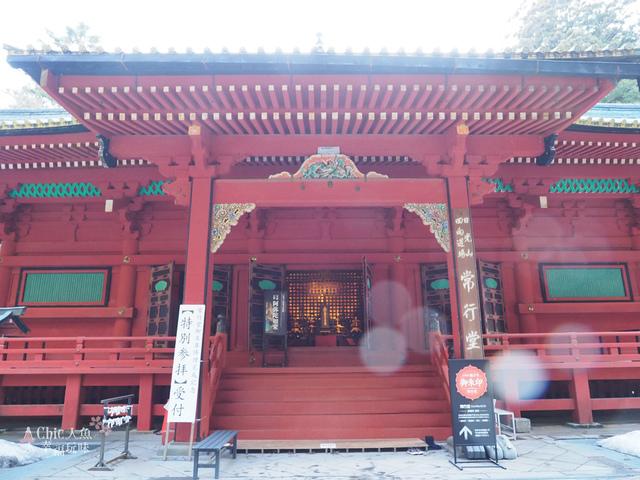 日光-二荒山神社 (22).jpg - 日光旅。日光東照宮