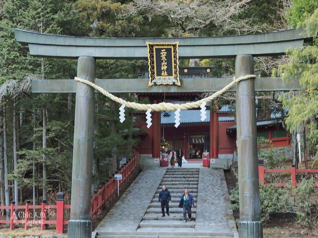 日光-二荒山神社 (29).jpg - 日光旅。日光東照宮
