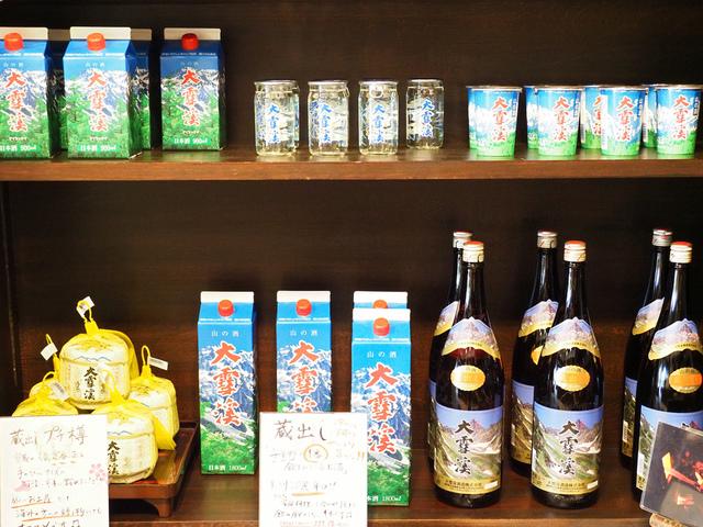 大雪溪酒藏 (161).jpg - 長野安曇野。酒蔵大雪渓酒造
