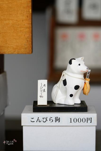 金刀比羅宮 (100).JPG - 帶泰國小姐遊四國。德島-香川。四國正中千年物語列車