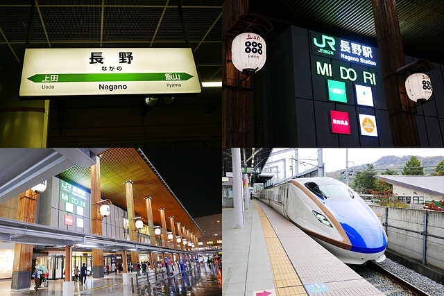 16-長野站.jpg - JR東日本上信越之旅。序章篇