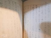 JR東日本上信越之旅。新潟。十日町越後妻有大地藝術祭:大地藝術祭-最後的教室 (81).jpg