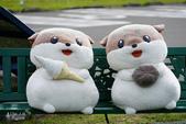 北海道道北。利尻島。白色戀人之丘:利尻富士町-OTARIMARI公園 (36).JPG