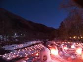 日光奧奧女子旅。湯西川溫泉かまくら祭り:湯西川溫泉mini雪屋祭-日本夜景遺產  (41).jpg