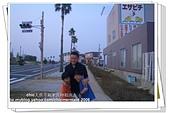 《日本四國兵庫》直島+淡路島:CIMG3319(001).jpg