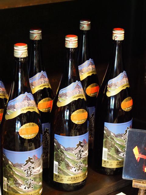 大雪溪酒藏 (164).jpg - 長野安曇野。酒蔵大雪渓酒造