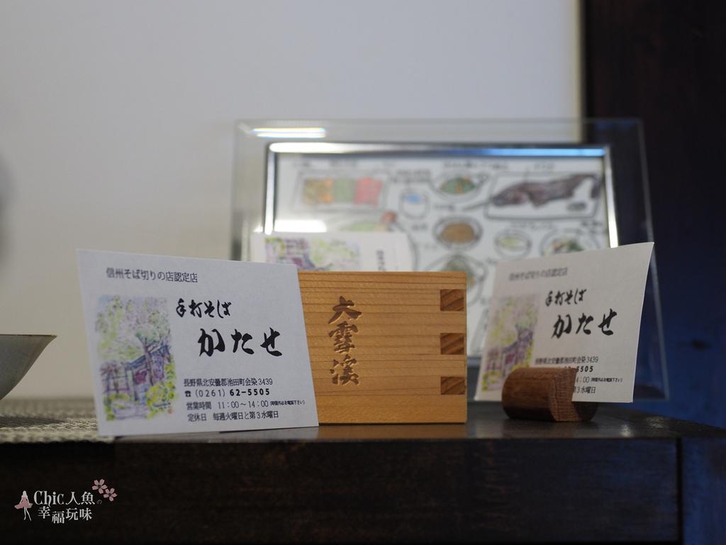 長野安曇野。酒蔵大雪渓酒造:大雪溪酒藏 (166).jpg