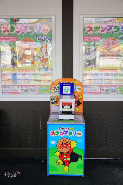 琴平車站 (64).JPG - JR四國。麵包超人列車
