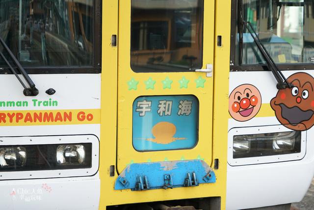 宇和島車站麵包超人 (56).JPG - JR四國。麵包超人列車