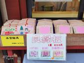 日光旅。日光東照宮:二荒山神社 (17).jpg