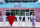 花蓮IG景點。Pony咖啡廳 天空之梯:pony Cafe (2).JPG