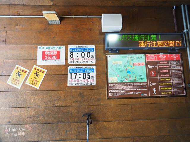 立山-4-室堂平 (10).jpg - 富山県。立山黑部