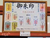 日光旅。日光東照宮:二荒山神社 (10).jpg