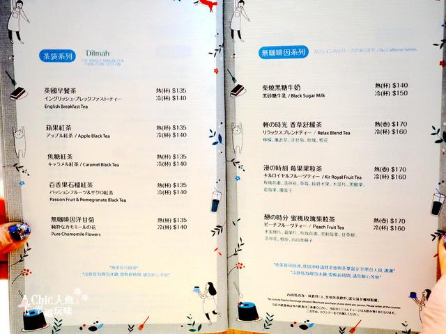 赤峰街蜜菓拾伍手感烘焙 (21).jpg - 台北甜點。蜜菓拾伍手感烘焙-赤峰街Cafe