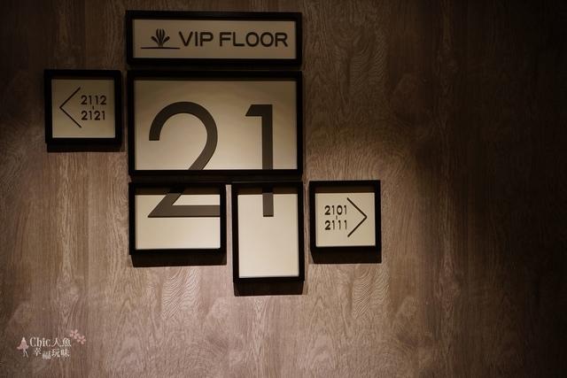 羅東村却酒店-行政套房 (72).jpg - 宜蘭羅東。村卻酒店二回目X行政套房