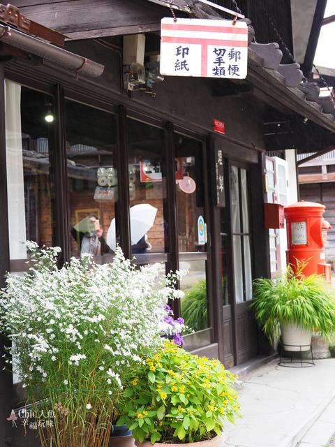 長野縣-奈良井宿 (146).jpg - 長野県。奈良井宿