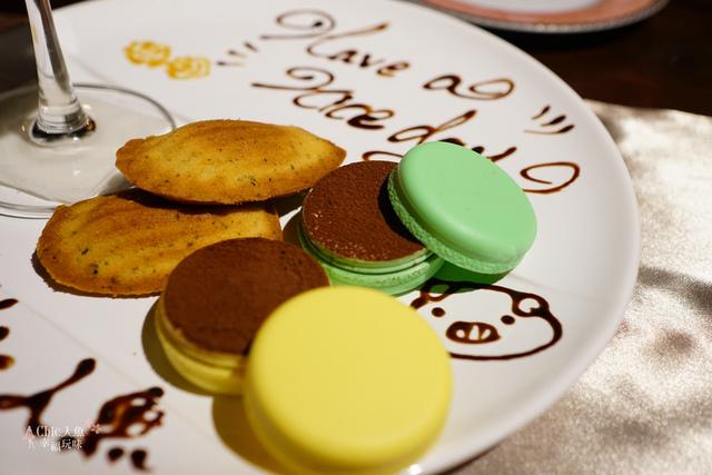 花彘醺Dinner Set-5 手工經選甜點 (3).jpg - 台北美食。花彘醺 BISTRO (美食篇)